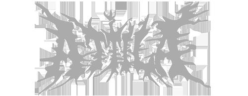 attila-logo